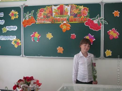 привет, Мастера и мастерицы!!! о друзьях и о городе я уже рассказала, но я не рассказала о себе!!! Меня зовут Юлия, мне 12 лет!!! Я учусь в 6 классе!!! фото 2
