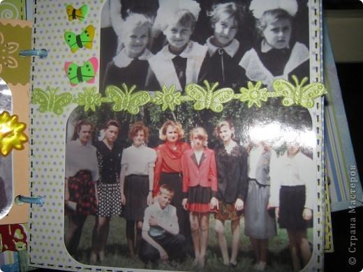 Первая страница альбома. фото 4