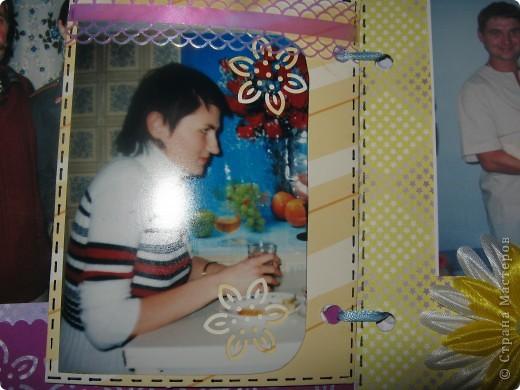 Первая страница альбома. фото 9