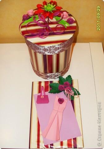 Вот такой комплект мы приготовили вместе с сыном  на день рождения для девочки.  фото 1