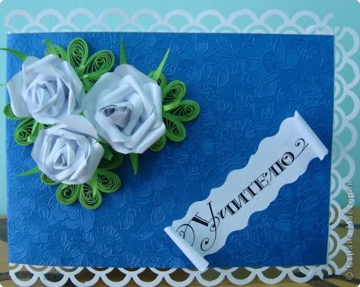 Серия открыток к Дню Учителя. фото 3