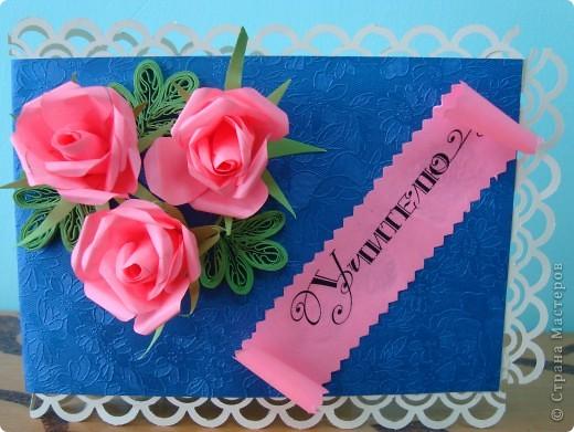 Серия открыток к Дню Учителя. фото 1