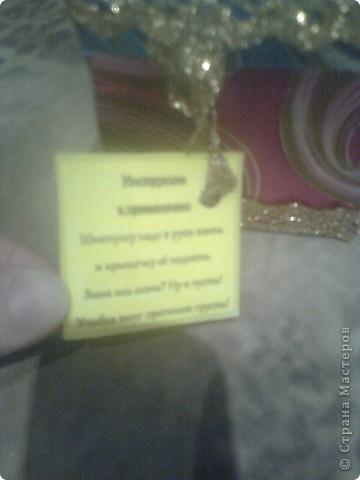 Вот и наша коробочка в подарок любимому учителю. Спасибо http://stranamasterov.ru/node/243667?c=favorite за идею. ) Мы её назвали :  шкатулка для хранения летнего настроении. Так на ярлычке и написали ) фото 2