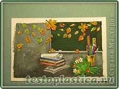 Панно-открытка на День учителя фото 8