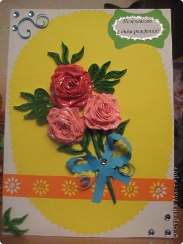 Ещё открытки фото 6