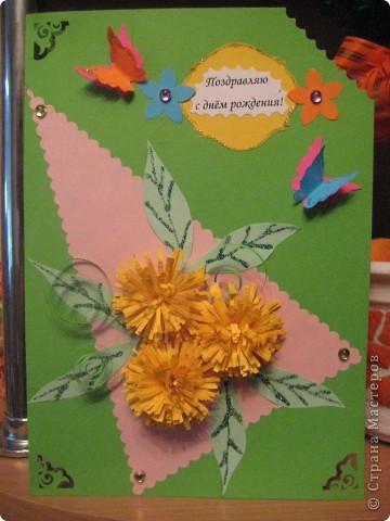 Ещё открытки фото 5
