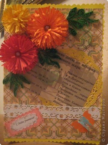 Ещё открытки фото 4