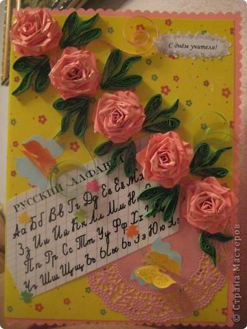 Ещё открытки фото 3