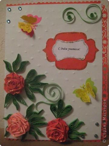 Ещё открытки фото 2