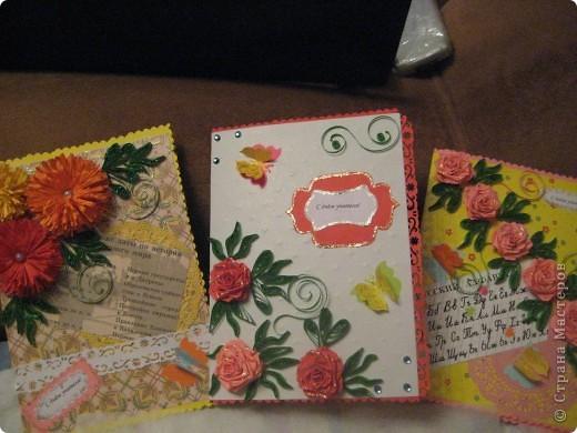 Ещё открытки фото 1