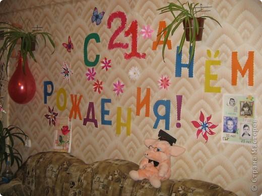 4 года назад, дочерин день рождения. фото 1