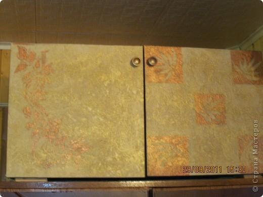 Обои шелкография, лежал остаток, решила обновить шкаф. фото 20