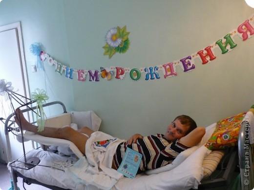 4 года назад, дочерин день рождения. фото 13