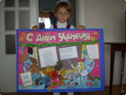 Плохо видно девочка, рамочки, буквы сделаны из цветной манки. фото 2