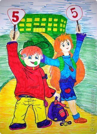Приближается День учителя. Поздравляем всех учителей с этим прекрасным праздником.  Желаем Вам цвести, расти, Копить, крепить здоровье Оно для дальнего пути главнейшее условие. Пусть каждый день и каждый час Вам новое добудет. Пусть добрым будет ум у Вас, А сердце умным будет.  Эти работы посвящаем ВАМ. фото 7