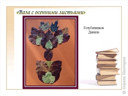 Осенние  фантазии пятиклассников. фото 3