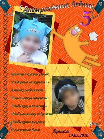 эту открытку в стиле скрапбукинг мой сынок подарил подружке на день рождения  фото 1