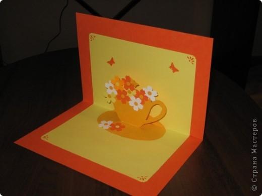 Эту открыточку мы делали с дочкой для ее учительницы. Вот такая получилась :) фото 3