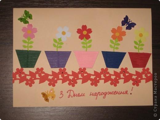 Эту открыточку мы делали с дочкой для ее учительницы. Вот такая получилась :) фото 4