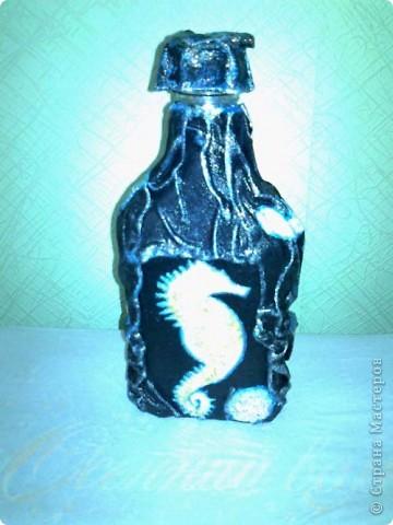 бутылочка рыбацкая фото 1