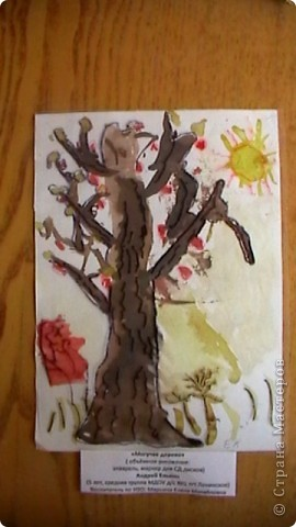 """"""" Пчёлка Майя собирает в ведёрко мёд"""" Это рисунок моей племяшки - Настеньки (6 лет). Обычный рисунок вставили  в прозрачный уголок (папка для бумаг), поверху Настя обвела контур маркером для СД дисков. Рисунок ожил, стал действительно объёмным. фото 4"""