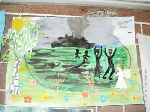 День Цивільного захисту в нашій школі фото 4