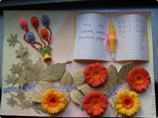 Спасибо Ольге Ольшак за ее твотчество. Гляля на ее работы -хочется и себе такие же. я решила попробовать. фото 1