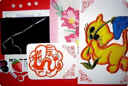 Хочу показать открыточку (правда, она что-то не хочет фотографироваться!) с благодарностью девочкам за полученные письма с карточками. фото 6