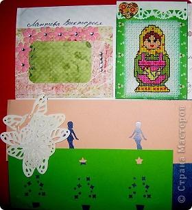 Хочу показать открыточку (правда, она что-то не хочет фотографироваться!) с благодарностью девочкам за полученные письма с карточками. фото 8