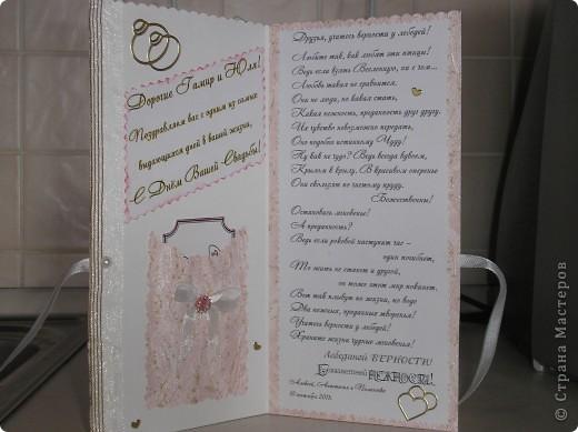 "Наша ""добавка"" к лебедям ))) фото 2"