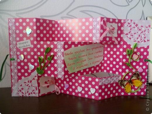подарок подруге... фото 1
