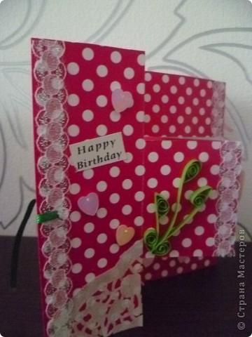 подарок подруге... фото 2