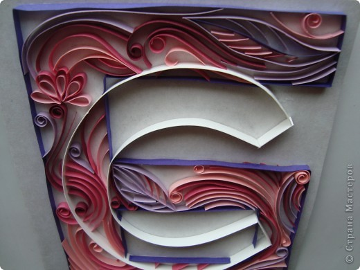 Решила сделать ещё одну работу -- монограмму Б и С: Белова Светлана. Очень понравилось работать в этой технике -- так увлекательно...!!!  фото 4
