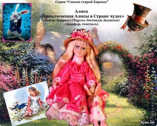 """куклы из серии """"Сказки старой Европы"""" фото 1"""
