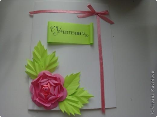 Это первые мои открыточки. Вот решила сделать ко дню учителя. Первые две уехали к моим племянницам в Санкт-Петербург. Надеюсь им понравится. Так как они первые очень боялась перемудрить, а сейчас вижу, что даже недомудрила. фото 1