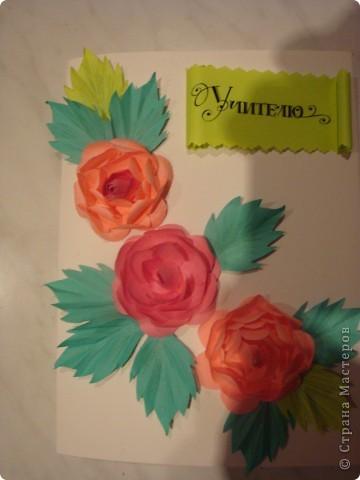 Это первые мои открыточки. Вот решила сделать ко дню учителя. Первые две уехали к моим племянницам в Санкт-Петербург. Надеюсь им понравится. Так как они первые очень боялась перемудрить, а сейчас вижу, что даже недомудрила. фото 2