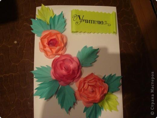 Это первые мои открыточки. Вот решила сделать ко дню учителя. Первые две уехали к моим племянницам в Санкт-Петербург. Надеюсь им понравится. Так как они первые очень боялась перемудрить, а сейчас вижу, что даже недомудрила. фото 3