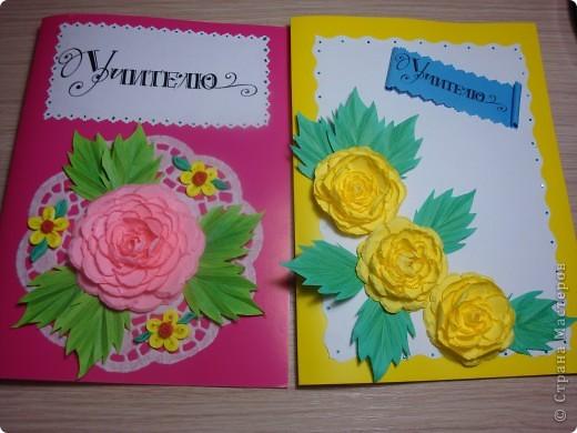 Это первые мои открыточки. Вот решила сделать ко дню учителя. Первые две уехали к моим племянницам в Санкт-Петербург. Надеюсь им понравится. Так как они первые очень боялась перемудрить, а сейчас вижу, что даже недомудрила. фото 4