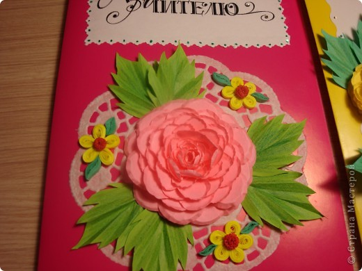 Это первые мои открыточки. Вот решила сделать ко дню учителя. Первые две уехали к моим племянницам в Санкт-Петербург. Надеюсь им понравится. Так как они первые очень боялась перемудрить, а сейчас вижу, что даже недомудрила. фото 5