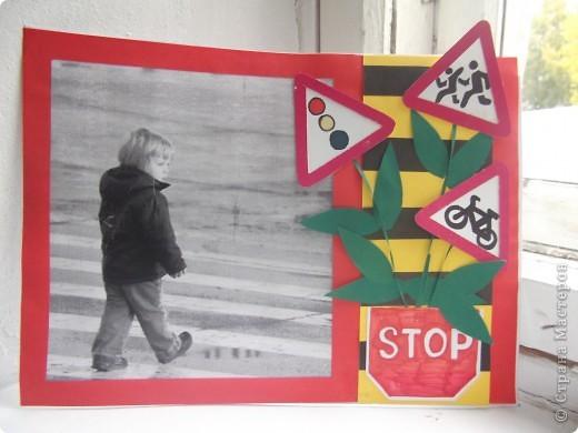 """Эту работу мы делали по теме:""""Правила дорожного движения"""". На классном часе разбирали дорожные знаки."""