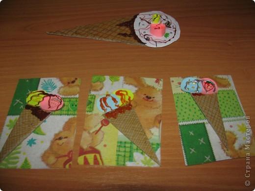 Вот Моя новая серия Атс: Мороженки от Зайки. Идею создания я взяла, когда делала открытку маме на день учителя! фото 3