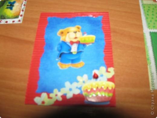 Вот Моя новая серия Атс: Мороженки от Зайки. Идею создания я взяла, когда делала открытку маме на день учителя! фото 6