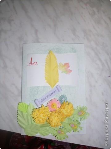 на эту открытку вдохновила Ольга Ольшак http://stranamasterov.ru/node/95879 фото 1