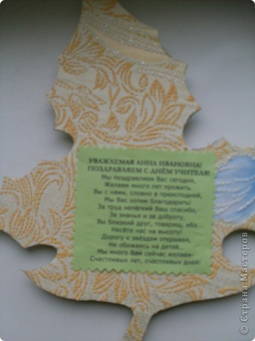 на эту открытку вдохновила Ольга Ольшак http://stranamasterov.ru/node/95879 фото 6