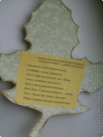 на эту открытку вдохновила Ольга Ольшак http://stranamasterov.ru/node/95879 фото 7
