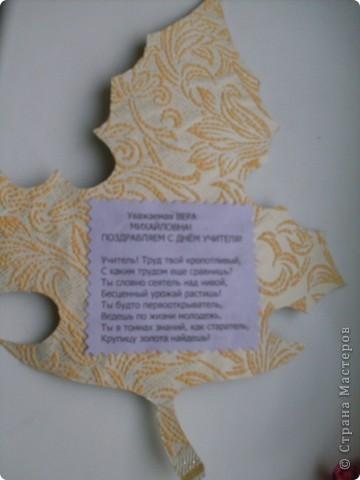 на эту открытку вдохновила Ольга Ольшак http://stranamasterov.ru/node/95879 фото 8