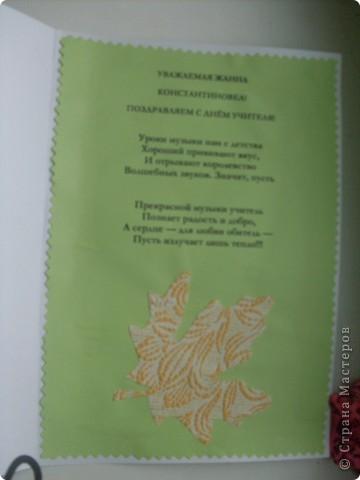 на эту открытку вдохновила Ольга Ольшак http://stranamasterov.ru/node/95879 фото 10