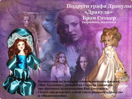 """куклы из серии """"Сказки старой Европы"""" фото 3"""