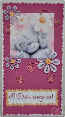 Всем доброго времени суток! Я опять с открытками) Нашёлся у меня завалявшийся настольный календарь на текущий год с мишками Тедди и, поскольку скоро он станет не актуален, я его изрезала и наделала открыток) - нельзя же выбросить таких симпатяг! Ну а что получилось - смотрите сами) фото 2