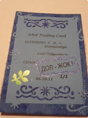 Задолжала я Обуховой Елене(Copilka)..........и так как пока нет времени на создание новой серии или продолжение старых, решила я предложить Леночке вот такую карточку....... фото 3